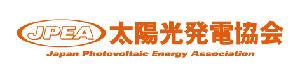 一般社団法人 太陽光発電協会