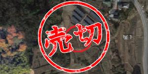 CA-11 愛知(売り切れました)