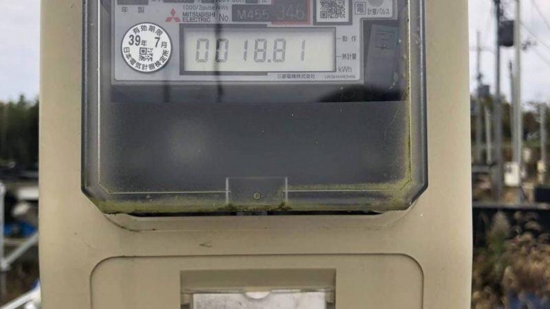 三田 (電圧チェック: 区画①) (2020.11.25)