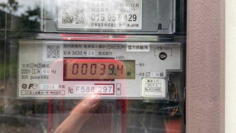 和歌山県かつらぎ郡(2021.8.23)